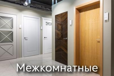 mejkomnatnye dveri 400