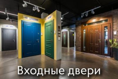 vhodnye dveri 400